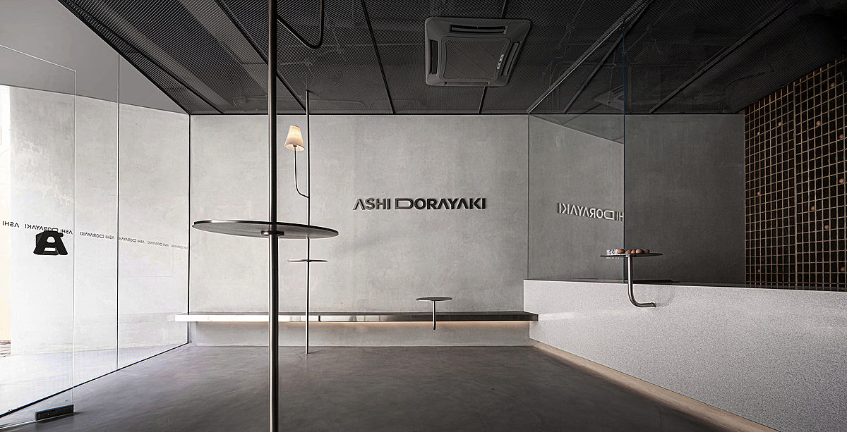 Ashi Dorayaki