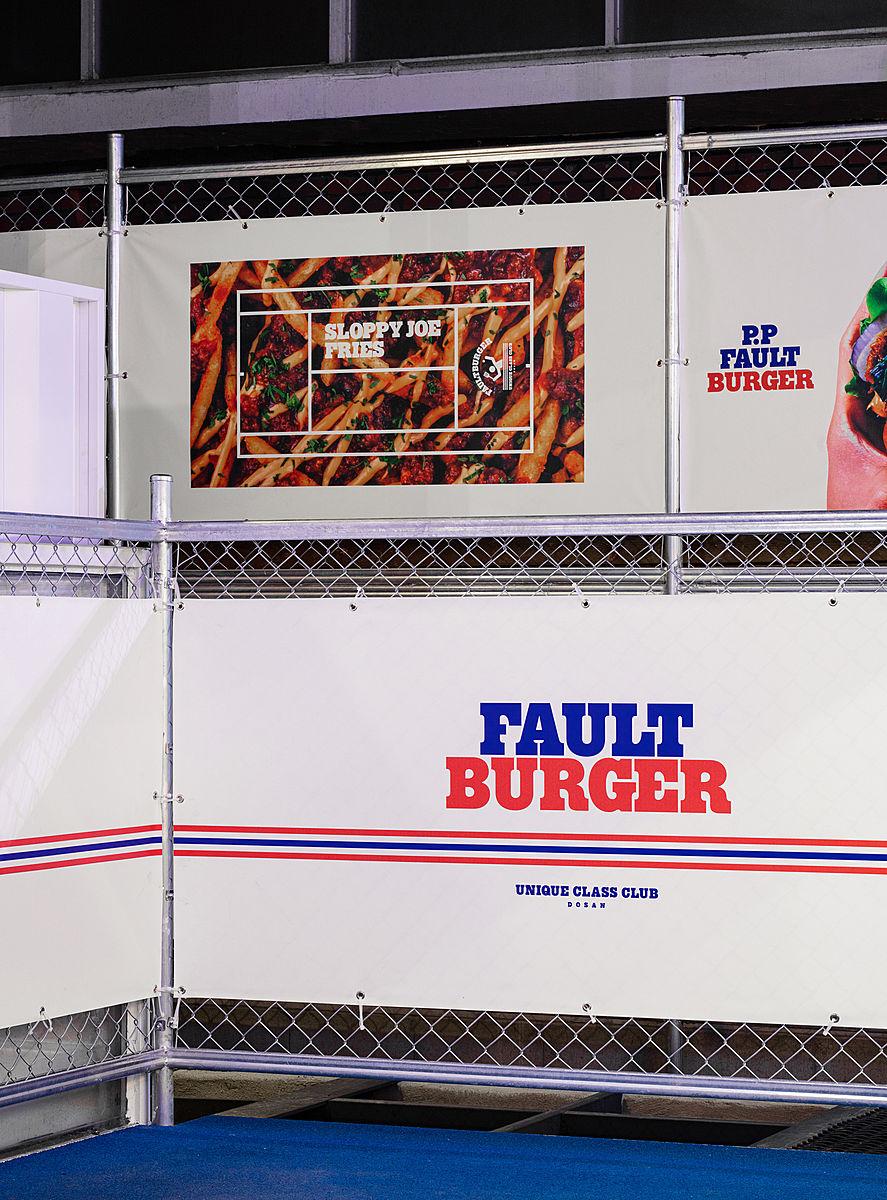 Fault Burger